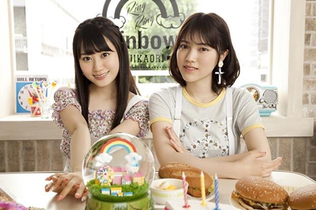 YuiKaori_-_Ring_Ring_Rainbow_promo
