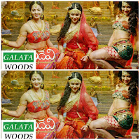 Rudhramadevi 5 Days Collection With Box Office Income Report