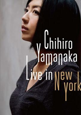 [MUSIC VIDEO] 山中千尋 – ライヴ・イン・ニューヨーク (2011/10/19)