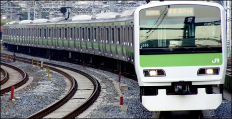 trem japao