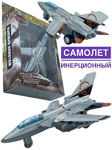 """Самолет """"МИР АВИАЦИИ"""" 1:64 серый"""