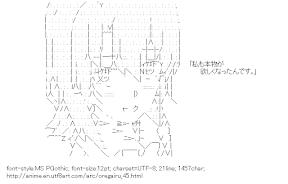 [AA]Isshiki Iroha (Yahari Ore no Seishun Love Come wa Machigatteiru.)