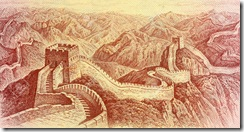 5059869-The-Great-Wall-on-1-Yuan-1980-Banknote-from-China-Stock-Photo