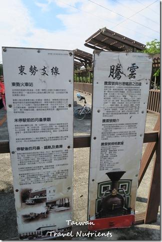 東勢舊火車站暨客家文化園區 (18)