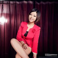 LiGui 2013.09.29 网络丽人 Model 心儿 [58P] 000_0892.jpg