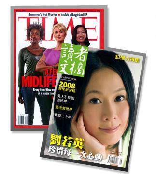 美國TIME時代雜誌中文版 線上訂購優惠