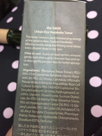 The Saem Urban Eco Harakeke Toner Ingredients