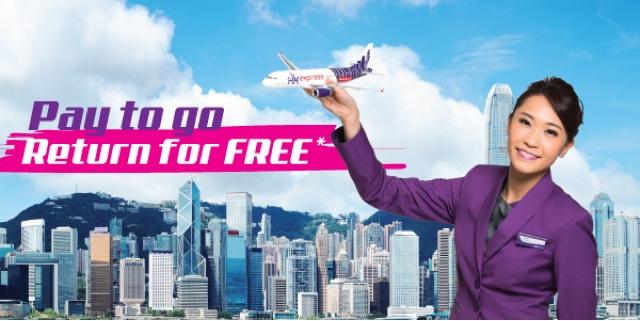 HKExpress「買去程送回程」,仲有8折碼, 韓國 $232、日本 $312、 台中$128,今晚(11月10日)零晨開賣!