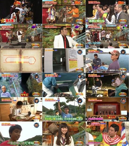 (TV-Variety)(720p) 渡辺美優紀 – WADAIの王国 141121