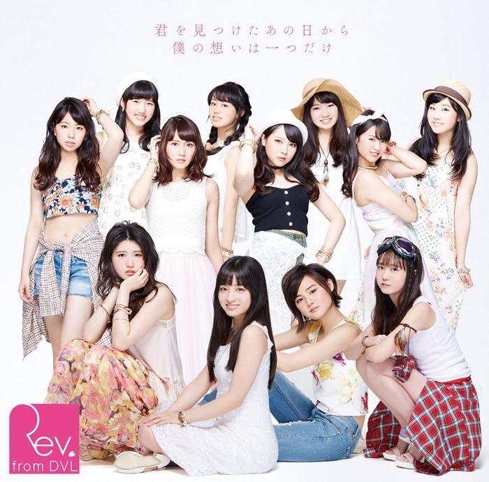 rev_from_dvl