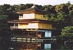 Kinkakuji (Golden Pavilion) at sunset, Kyoto City, Japan.