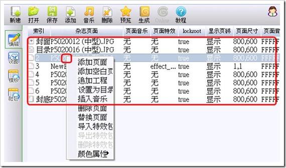clip_image002[16]
