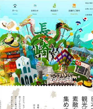 10 sitios web con diseño japonés