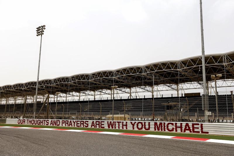 слова поддержки Михаэля Шумахера на автодроме Сахир на Гран-при Бахрейна 2014