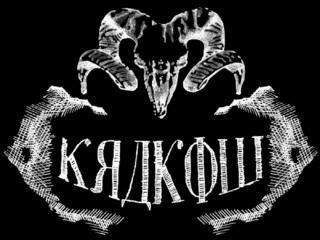 Kraków_logo