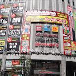 yodobashi-umeda in Osaka, Osaka, Japan