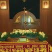 Казанский храм - фотогалерея - Встреча Благодатного огня и Пасха 2015 года
