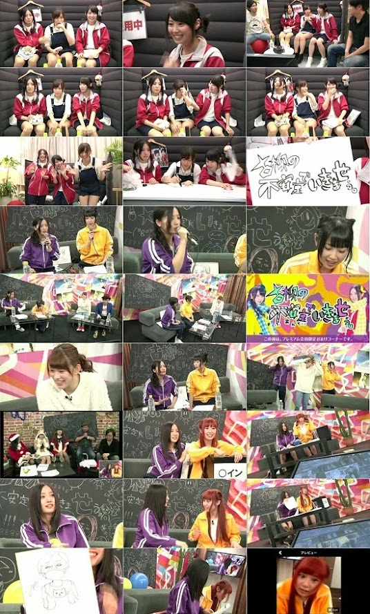 (TV-Variety)(480p) ニコニコ生放送 古柳の不安定でいきませう。 (All 8 Part)140319 & 140729 & 140927 & 141003 &141129 & 141225 & 150126 &150318