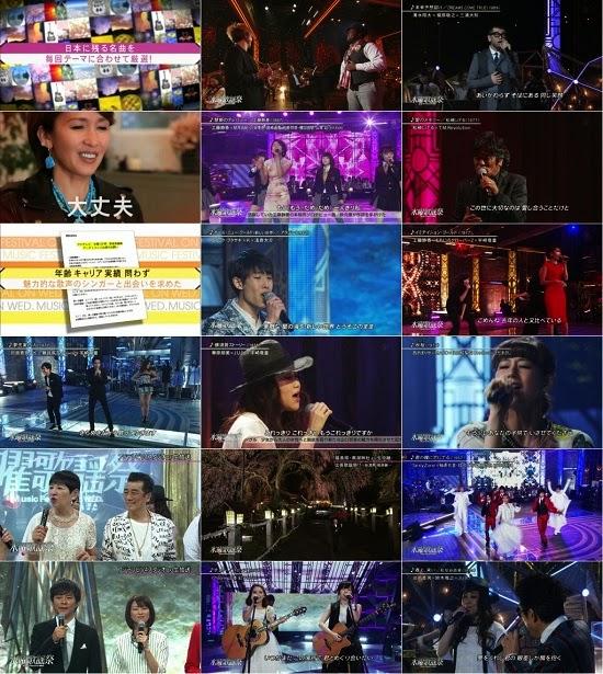 (TV-Music)(1080i) AKB48G – 水曜歌謡祭 150415