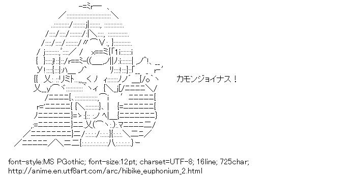 Hibike! Euphonium,Tanaka Asuka
