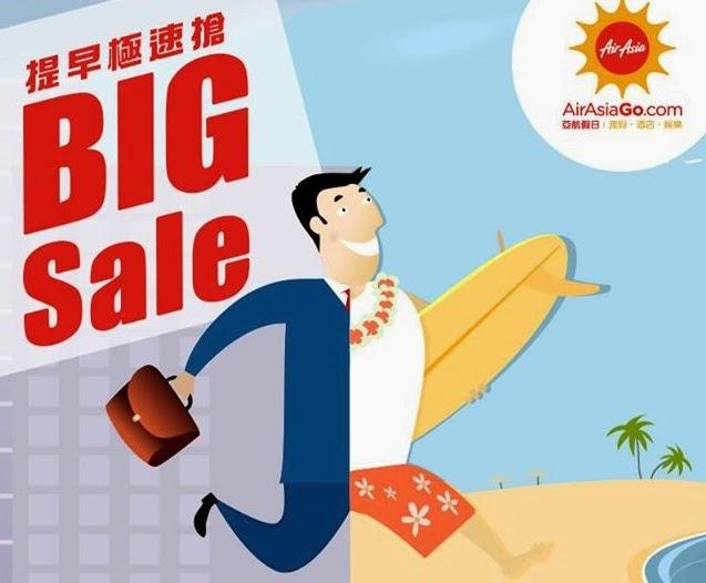 AirAsiaGo今年最後一次BigSale,曼谷、清邁、布吉、沙巴、吉隆坡5日4夜套票$1,299起(連稅),今晚零晨12點開賣。