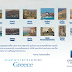 greece_calendar2015_table_30.jpg