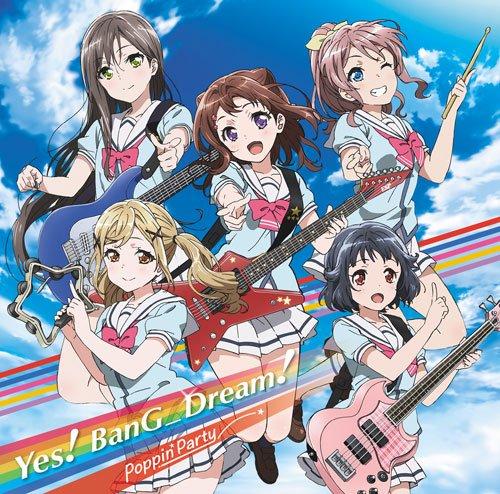 [Single] Poppin'Party – バンドリ!「Yes! BanG Dream!」 (2016.02.24/MP3/RAR)