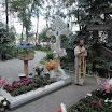 Паломничество - 2015 Паломничество - Тригорье-Житомир-Радомышль 24 08 2015