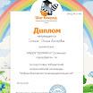 ОВ-БД № 21-180-Тюткина  Оксана Викторовна.jpg