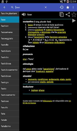 Italian Dictionary - Offline screenshot 15