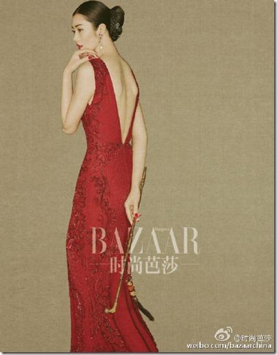 Liu Wen X Bazaar China 劉雯 X 時尚芭莎 - 鏡花水月 15