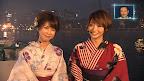 otsukaNaoko_manabeKawori_tenjin_20130725-192850-524.jpg