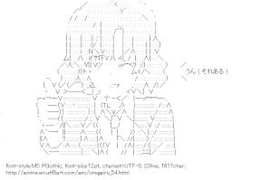 [AA]Orimoto Kaori (Yahari Ore no Seishun Love Come wa Machigatteiru.)