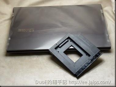 CJSCOPE QX-250 硬碟轉接盒-2