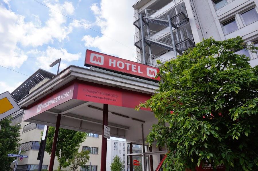Отель Meininger в Мюнхене
