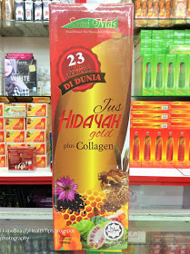 Image result for jus hidayah gold plus collagen