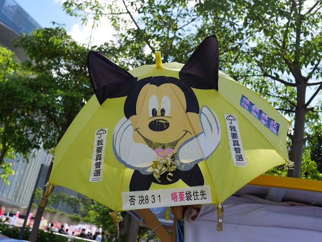 Mickey Mouse yellow umbrella
