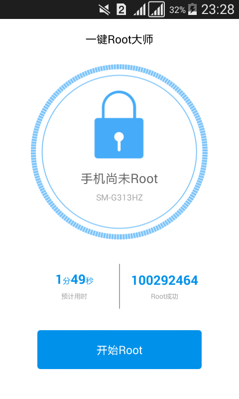 Root Dashi APK Android Application Download - Easy Android Rooting