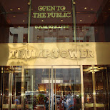 trump tower front door in New York City, New York, United States