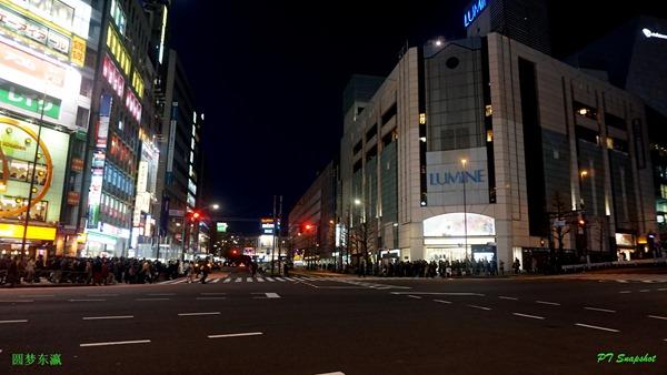 西新宿站出来找路回家