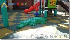 新北市立三芝幼兒園104年度福成分班戶外遊樂設施