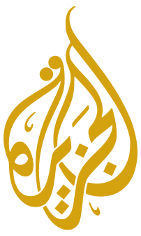 ALJAZEERA ARABIC CHANNEL