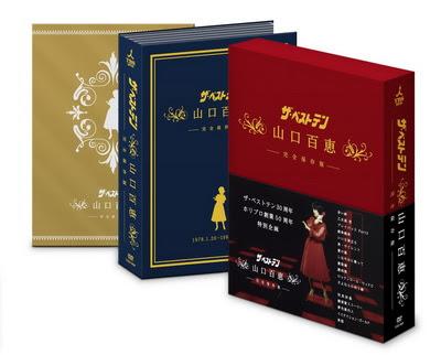 [TV-SHOW] 山口百恵 – ザ・ベストテン 山口百恵 完全保存版 DVD BOX (2009/12/16)