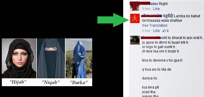alka lamba burka