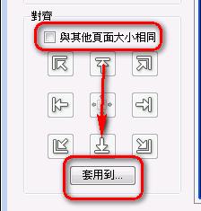 [image%255B114%255D.png]