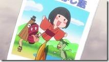 Ushio to Tora - 10 -13
