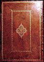 The Mystical Qabbalah