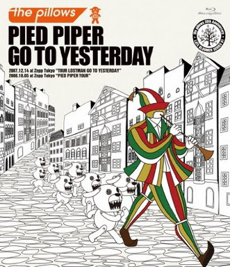 [TV-SHOW] the pillows – PIED PIPER GO TO YESTERDAY (2014/03/12)