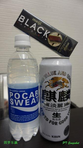 Pocari Sweat和巧克力