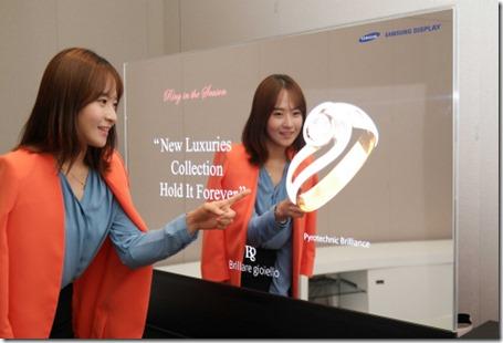 Samsungin peilipaneeli